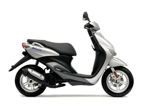 Yamaha Neos 50 Motorcycle and scooter rentals in Málaga (Spain)